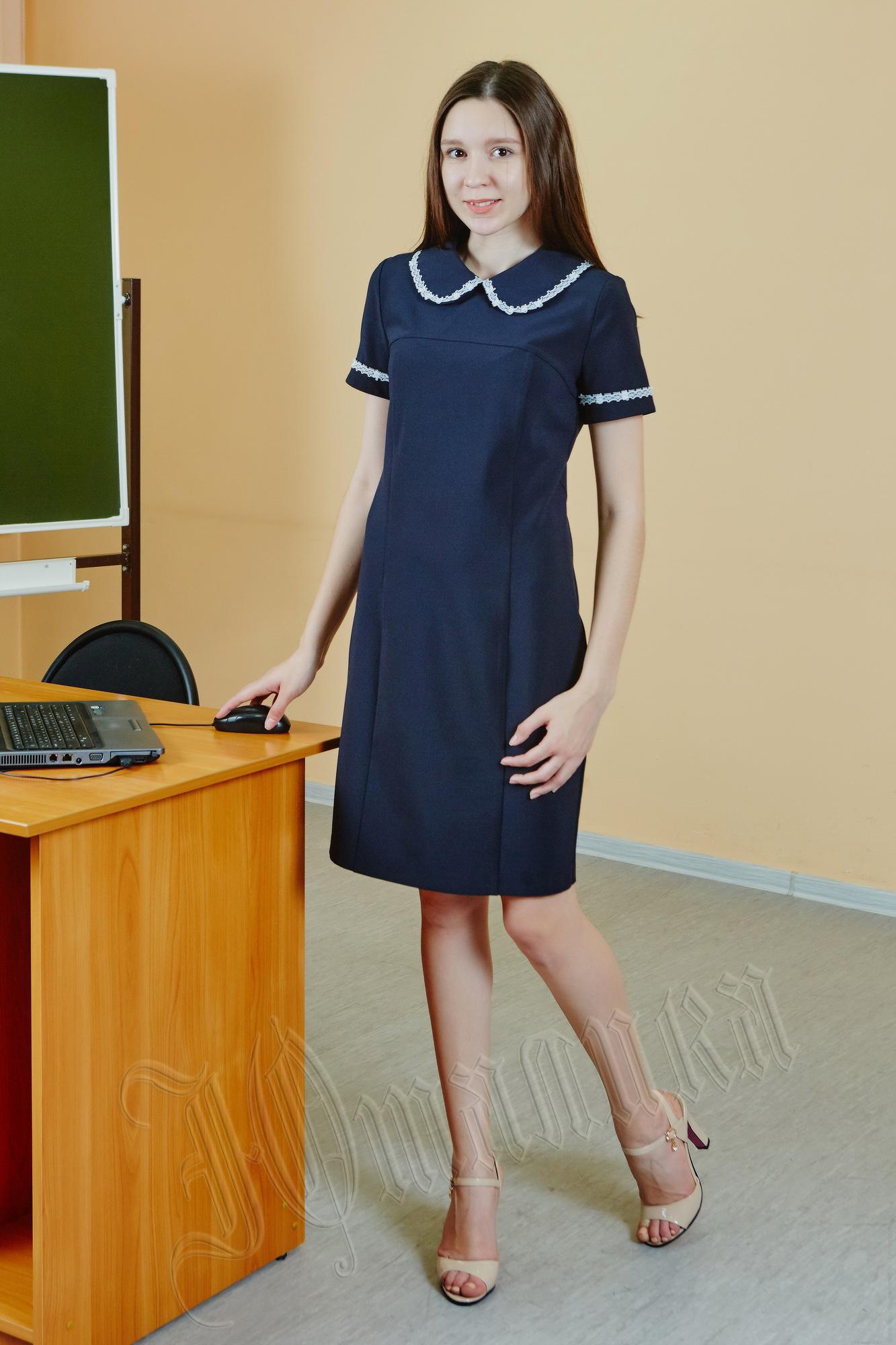 Школьные Платья Купить В Москве